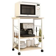 soges 3-Tier Kitchen Baker's Rack Utility Microwave Oven Stand Storage